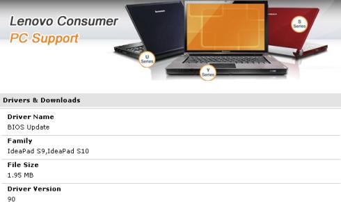 Lenovo bios update 10