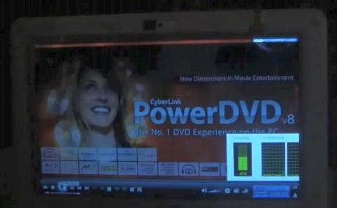 powerdvd-broadcom