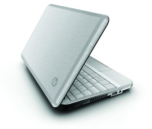 HP Mini 110_White Swirl