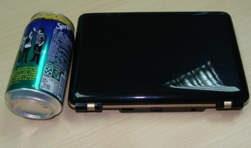 lanyu ebook soda can