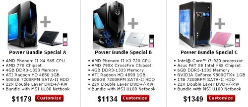 ibuypower bundles