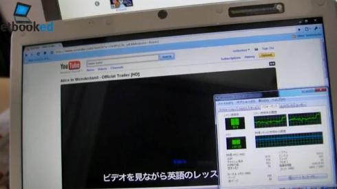 1410 youtube hd