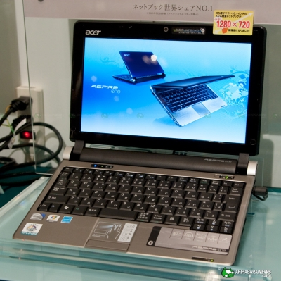 Acer Aspire D250 with high resolution display