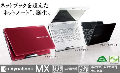 dynabook mx33