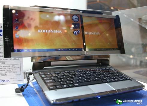 kohjinsha dual screen