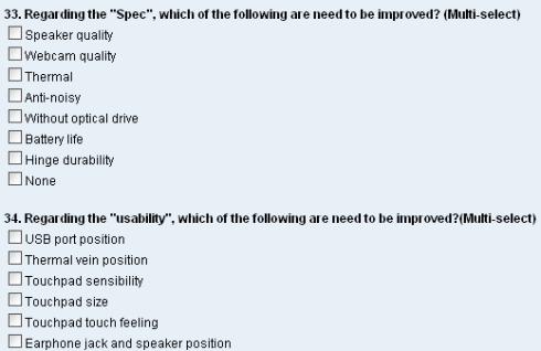 asus survey