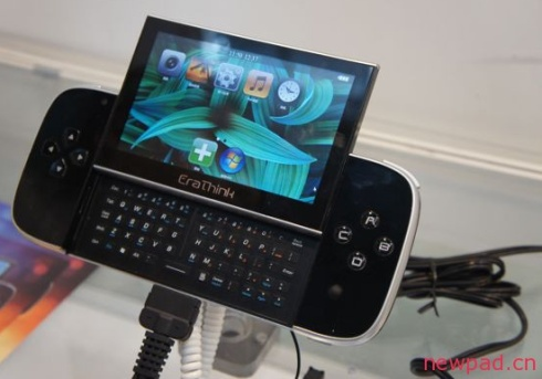 erapalm5 handheld pc looks like a gaming console liliputing. Black Bedroom Furniture Sets. Home Design Ideas