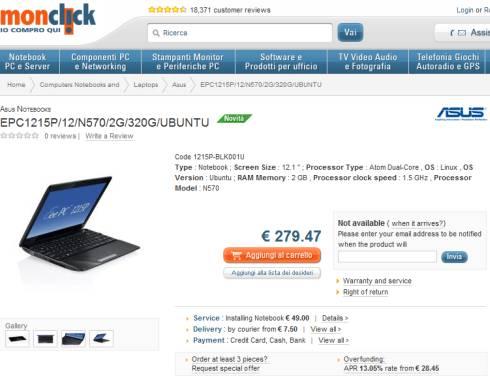 Asus Eee PC 1215P with Ubuntu