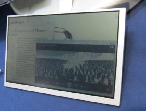 Pixel Qi 7 inch display