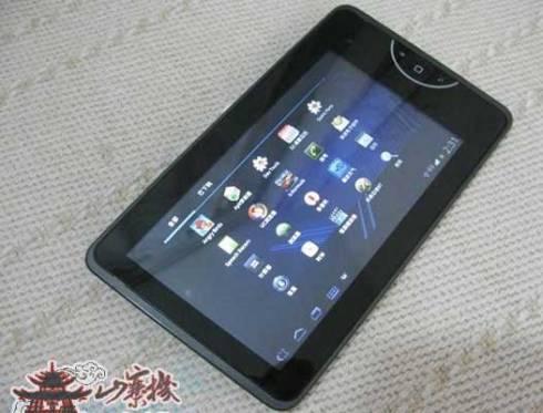Z500 tablet