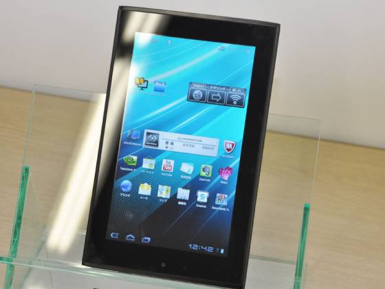 Sharp Galapagos 7 inch tablet
