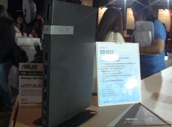 Asus Eee Box EB1033