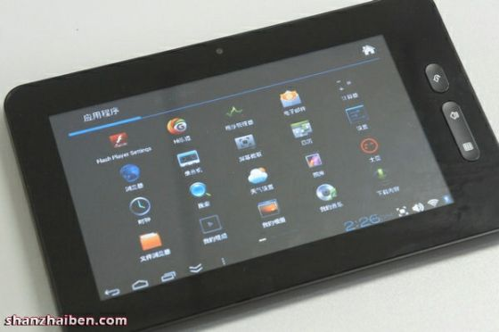 Haipad tablet with VIA 8850