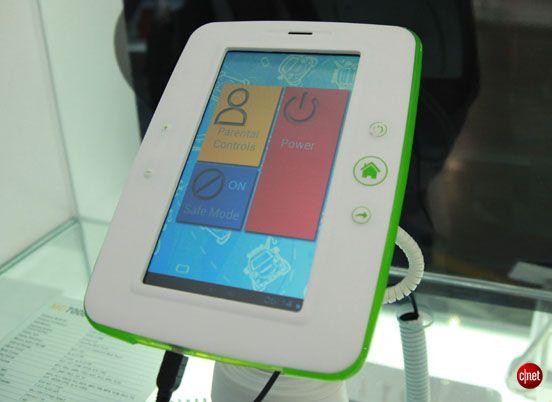 Gajah kid-friendly tablet
