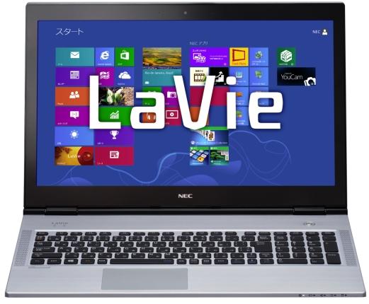 NEC LaVie X