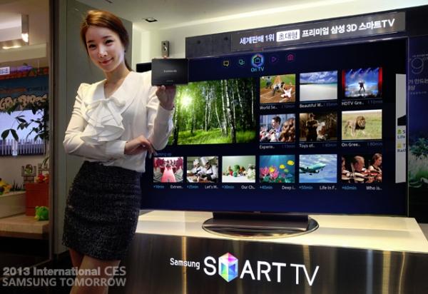 Samsung Evolution Kit