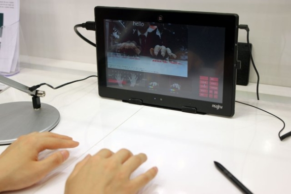 fujitsu camera keyboard