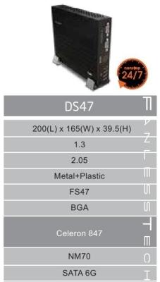 Shuttle DS47