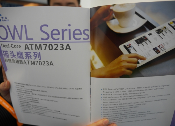 ATM7023A