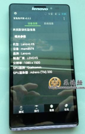 Lenovo smartphone with Snapdragon 800