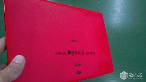 Nokia Windows RT tablet from Digi-Wo