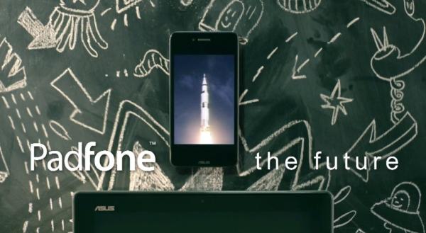 padfone the future