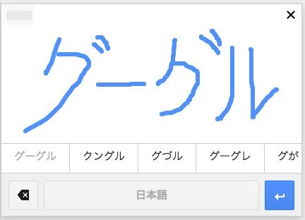 gmail handwriting