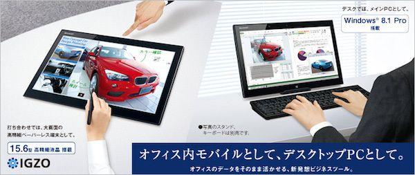 Sharp tablet