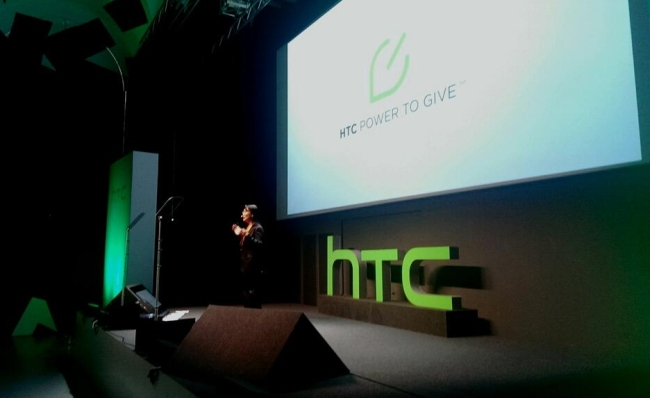 HTC Power To Give