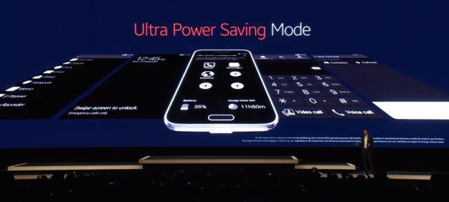 s5 power saving