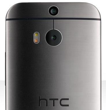 HTC oO