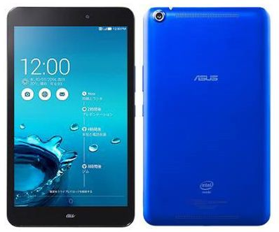 asus memo pad 8 android tablet launches in japan   liliputing