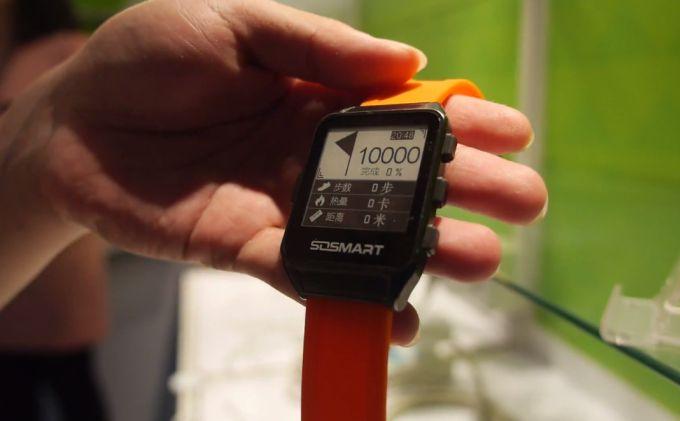 onyx smartwatch