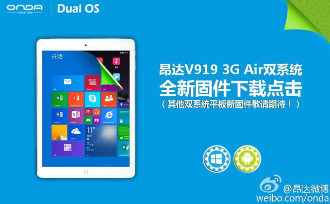 Onda's dual OS tablets support shared Android, Windows ...