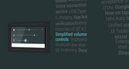 android m volume