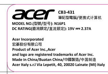 acer cb3-431