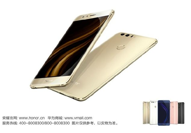 Huawei launches Honor 8 smartphone for $300 and up (in China