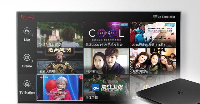 LeEco brings $80 smart TV box and (pricier) big-screen TVs