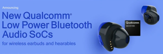 """0b3581e81af ... to launch earbuds or other """"hearables"""" with the new chip yet, but  Qualcomm says it will introduce several reference designs in the first half  of 2018 ..."""