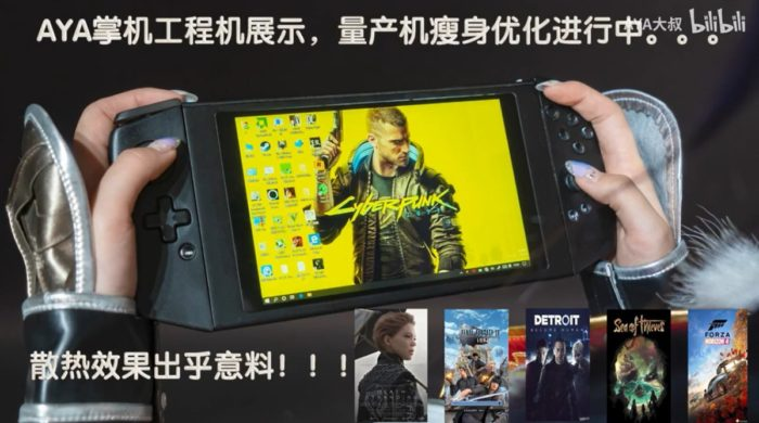 Aya Neo handheld gaming PC prototype