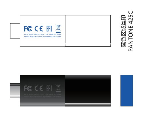 mi tv stick fcc