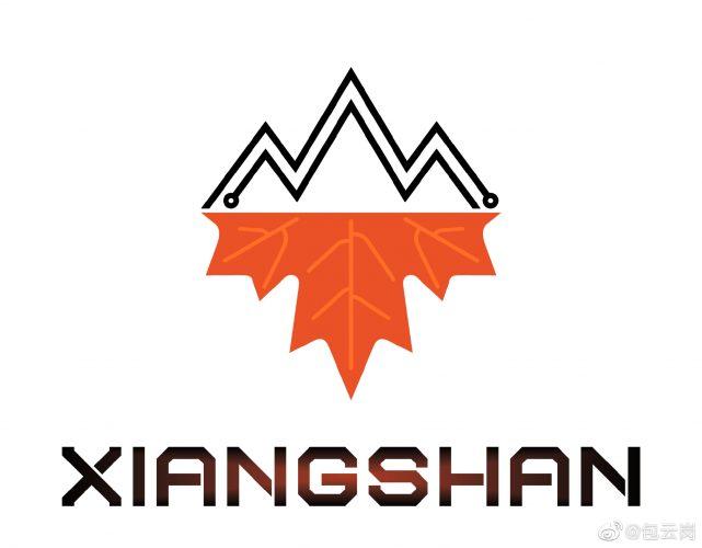The XiangShan project logo